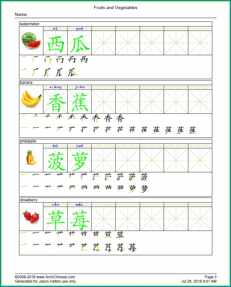 Unscramble The Words Worksheet Maker