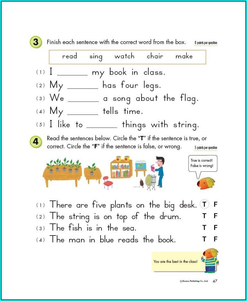1st Grade My School Worksheet For Grade 1