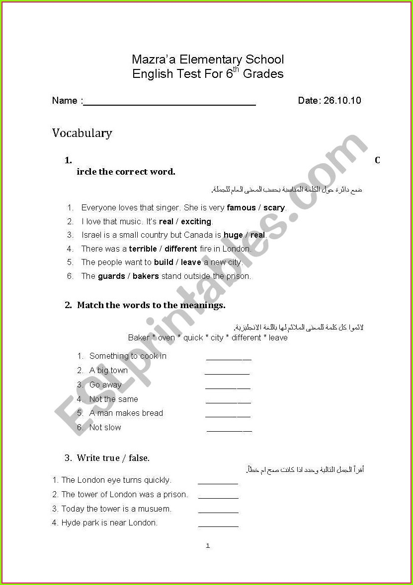6th Grade English Test Worksheets