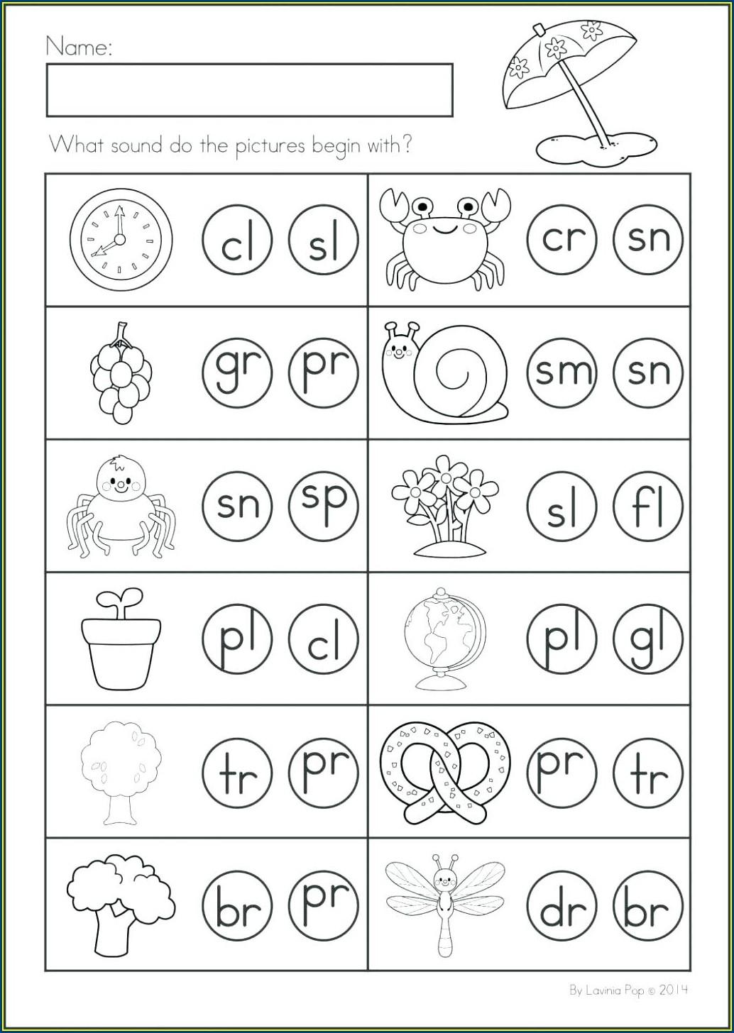 Basic Math Vocabulary Worksheet