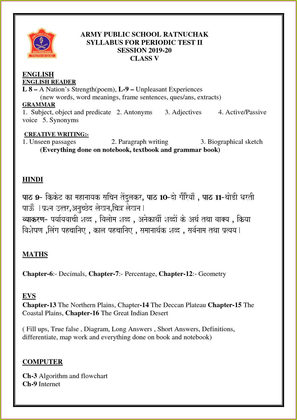 Chennai Public School Weekend Worksheet