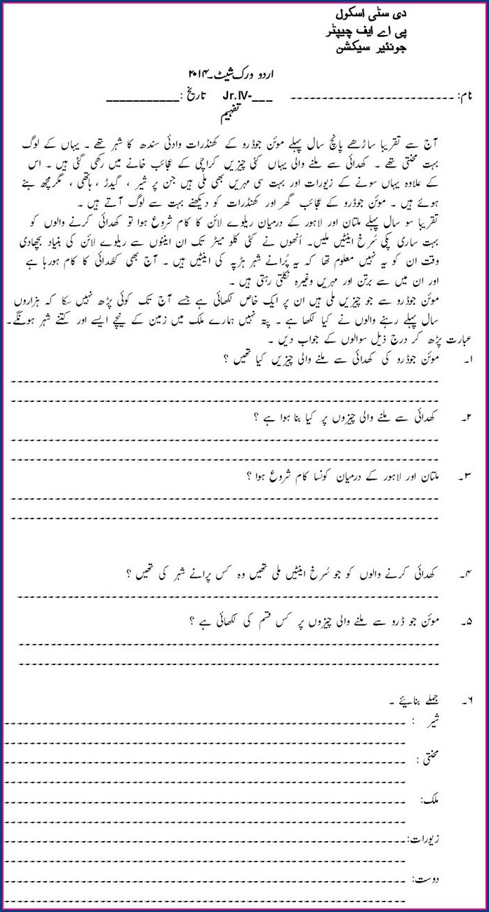 Comprehension Passages In Urdu For Grade 5
