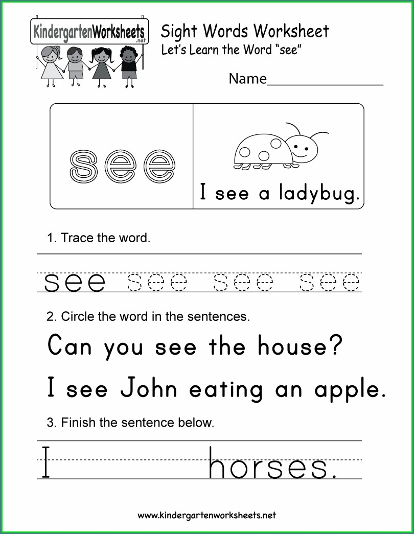 Does Sight Word Worksheet
