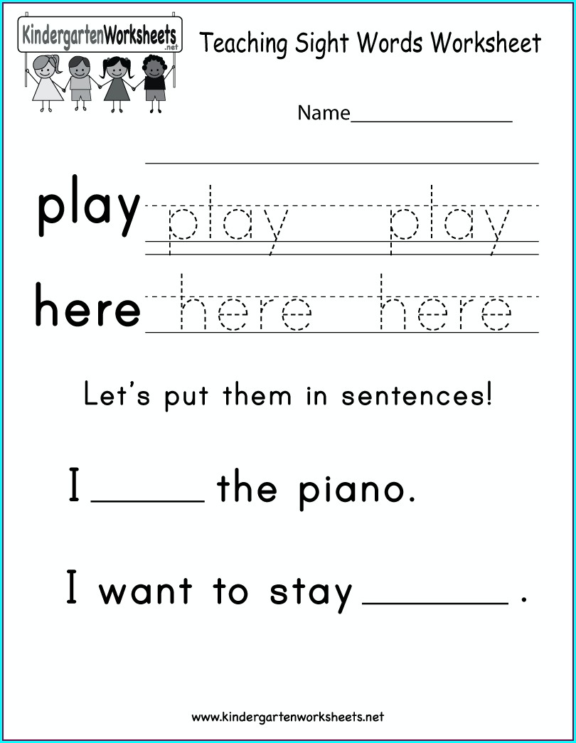 English Sight Words Worksheet