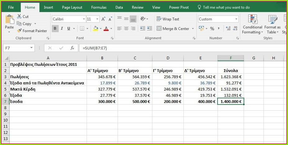 Excel Copy Worksheet Without Formulas