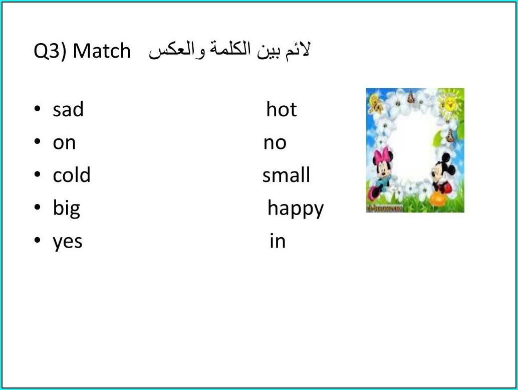 Grade 2 English Worksheets Free Download