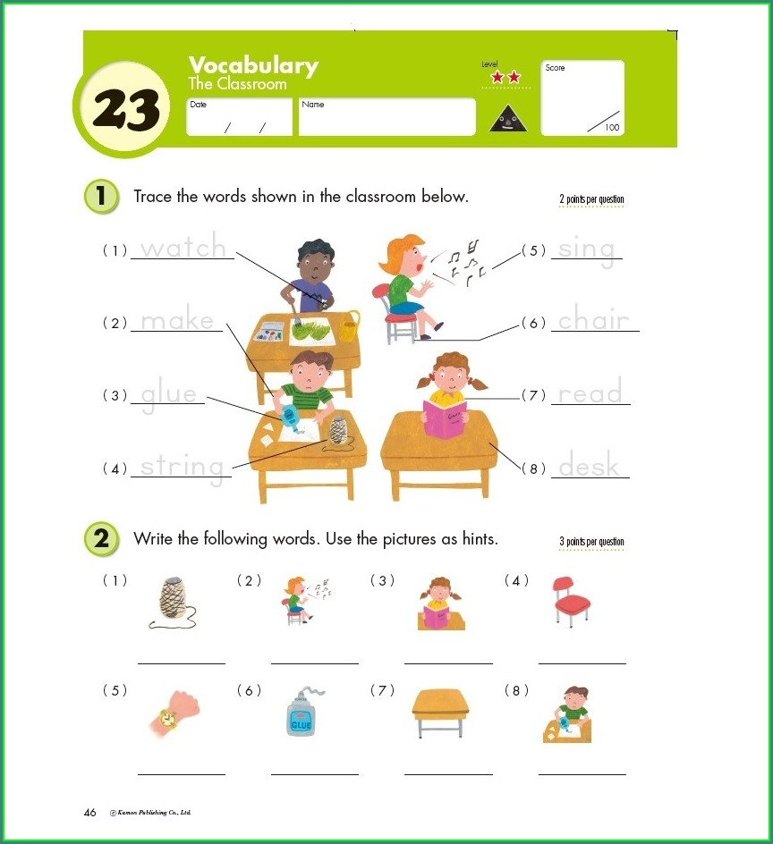 Grade 2 Kumon English Worksheets