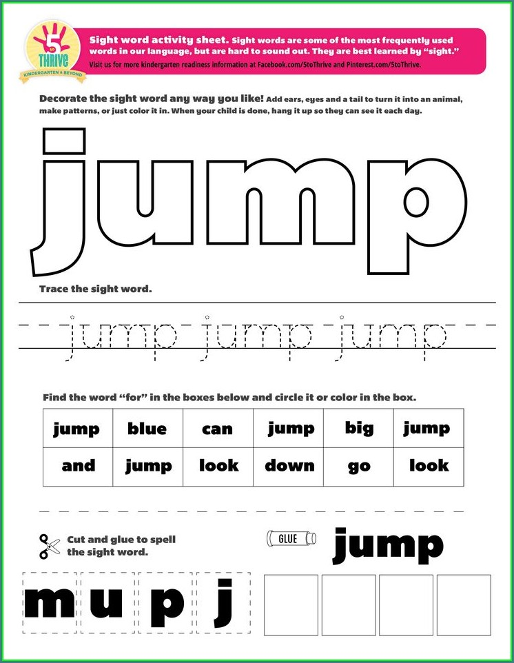 Jump Sight Word Worksheet