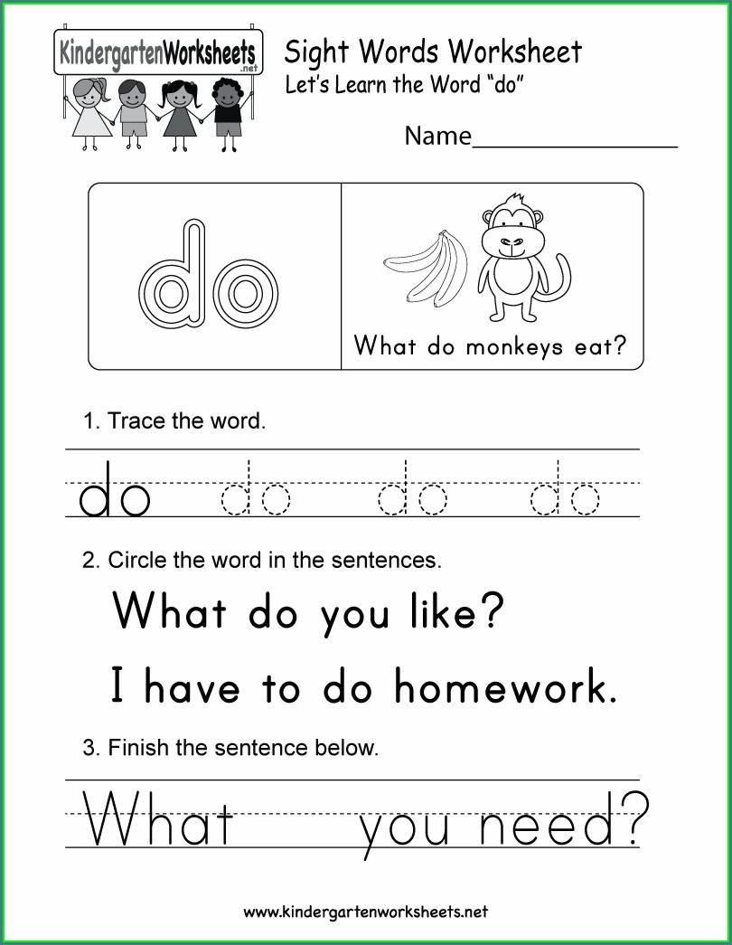 Kindergarten Sight Word Do Worksheet