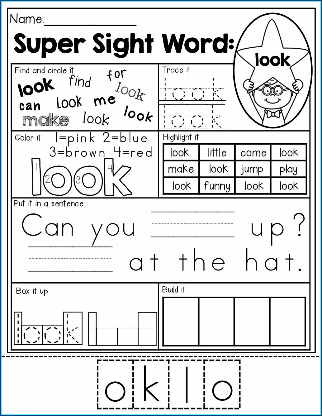 Little Sight Word Worksheet Free
