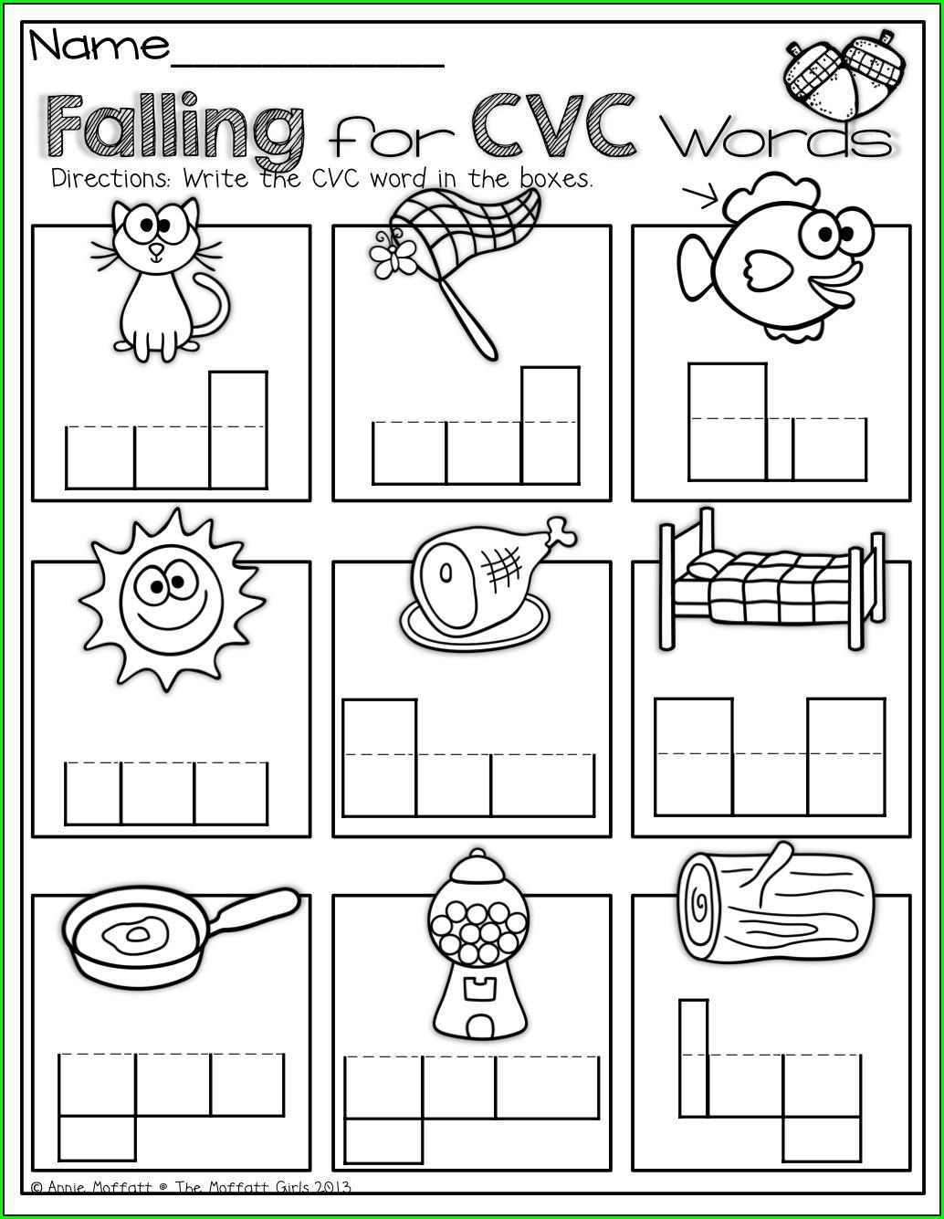 Printable Et Word Family Worksheets