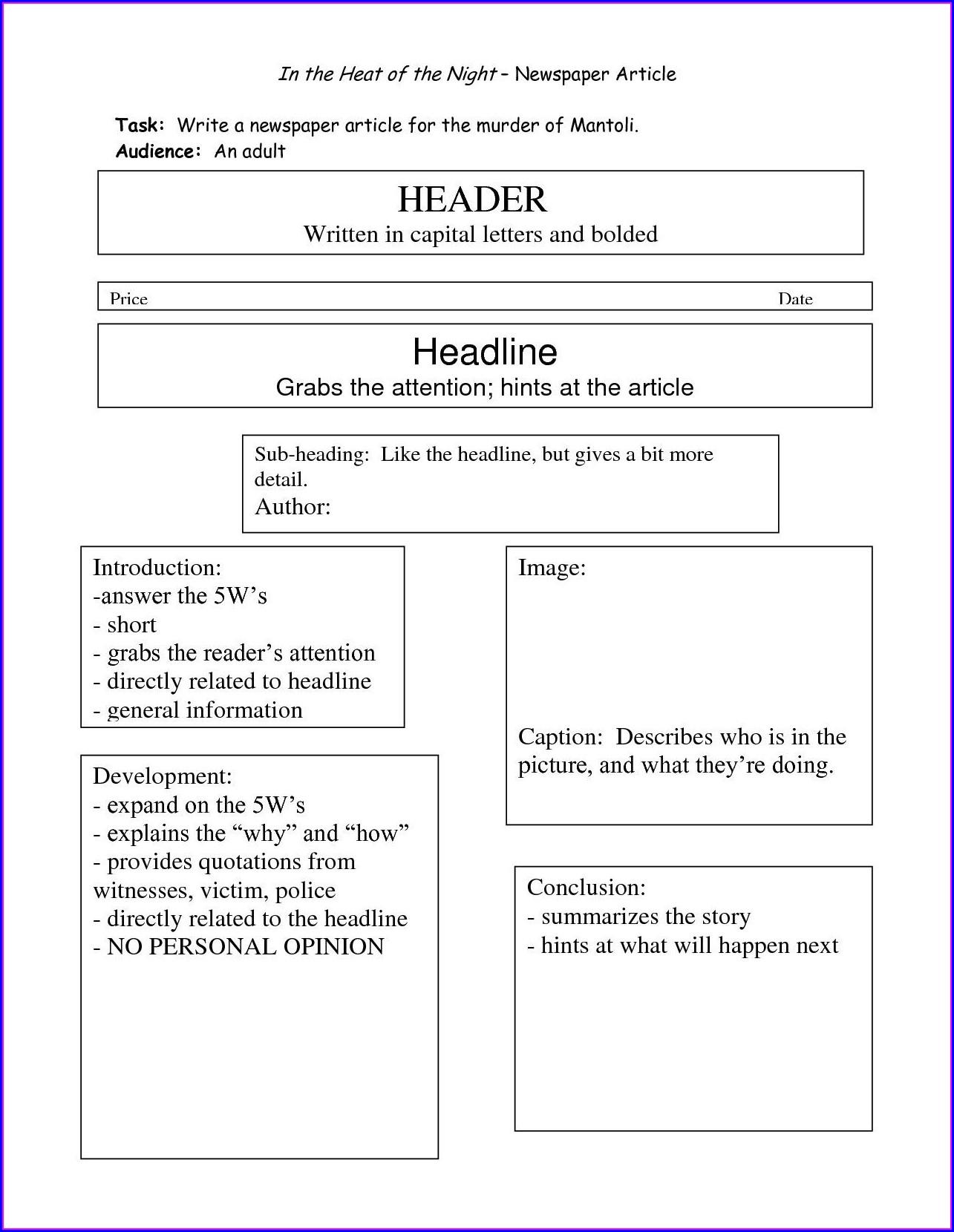 Printable News Paper Worksheet