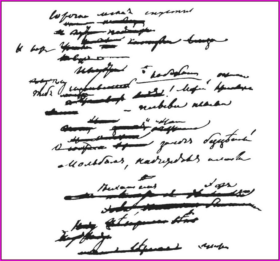 Russian Cursive Writing Worksheets