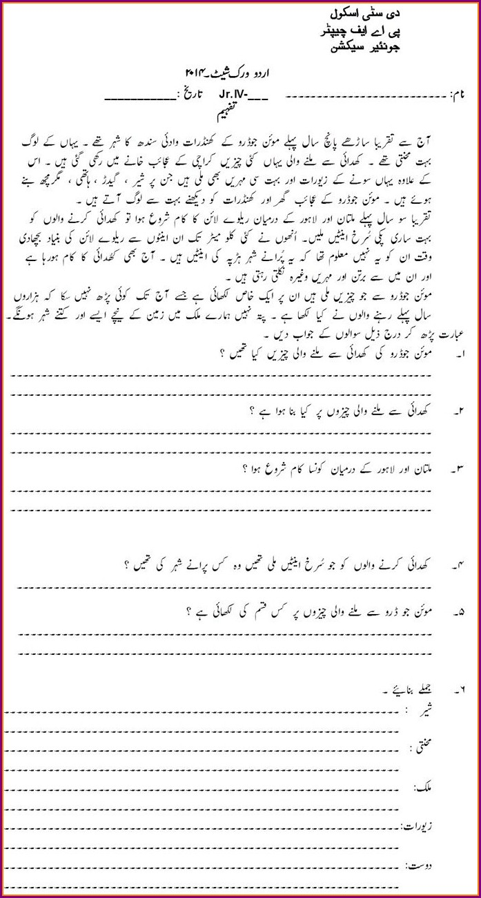 Urdu Comprehension Worksheets For Grade 7 Pdf