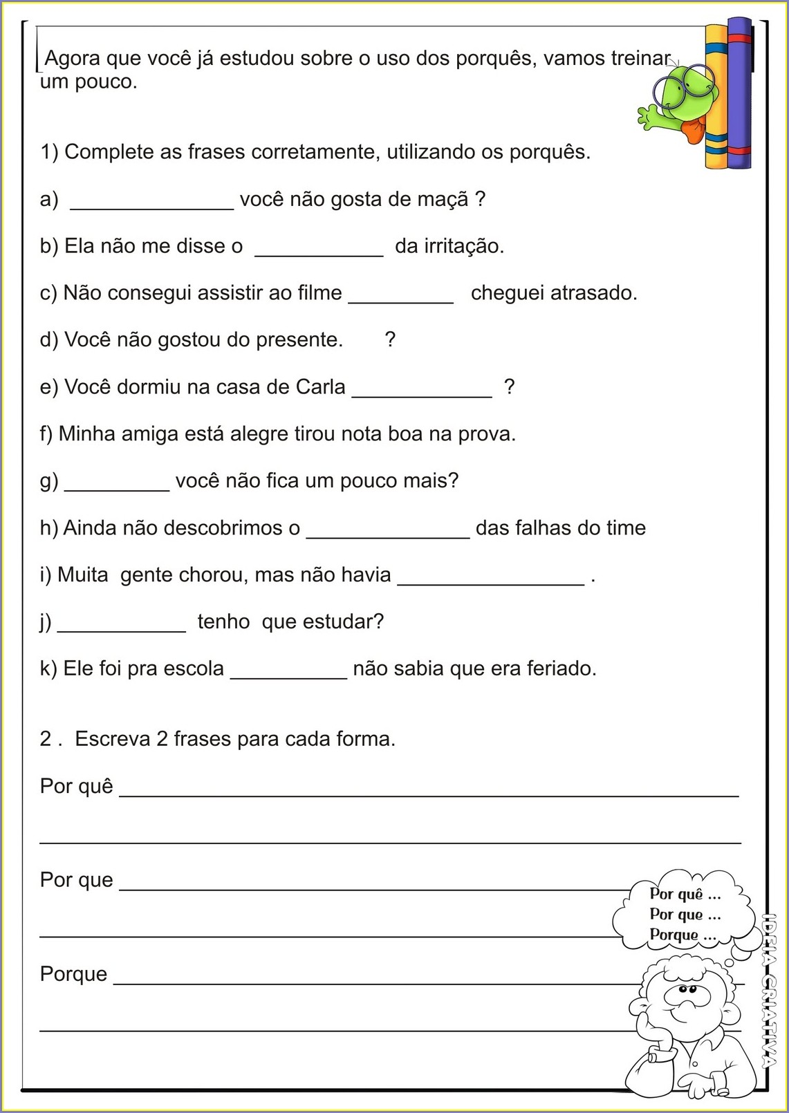 3rd Grade Dictionary Worksheets