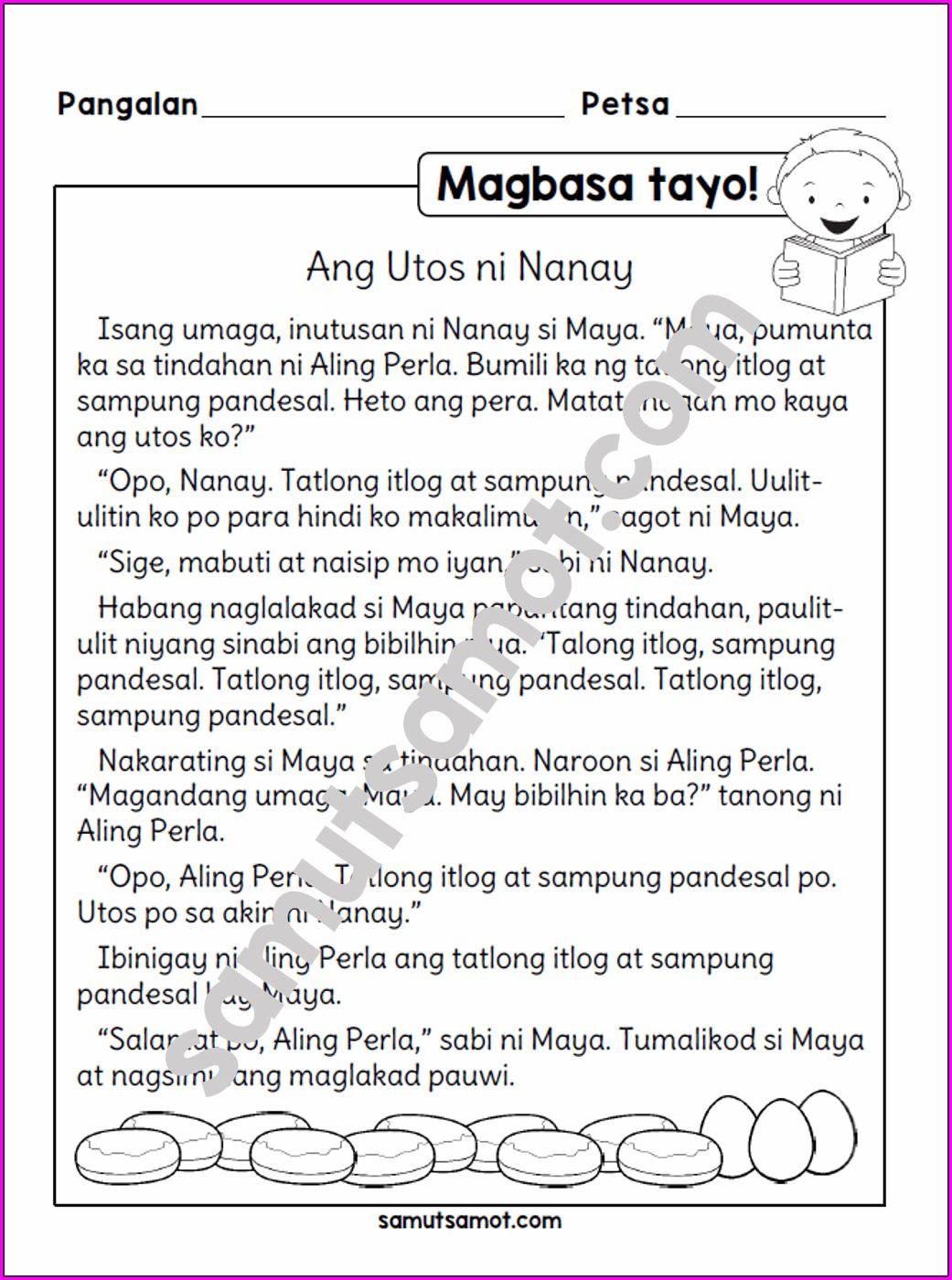 3rd Grade Pictograph Tagalog Worksheets