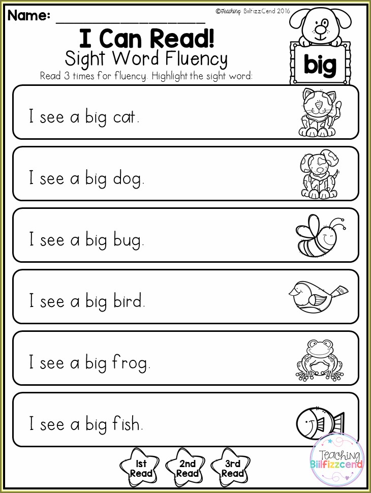 Beginner Kindergarten Sight Words Worksheets