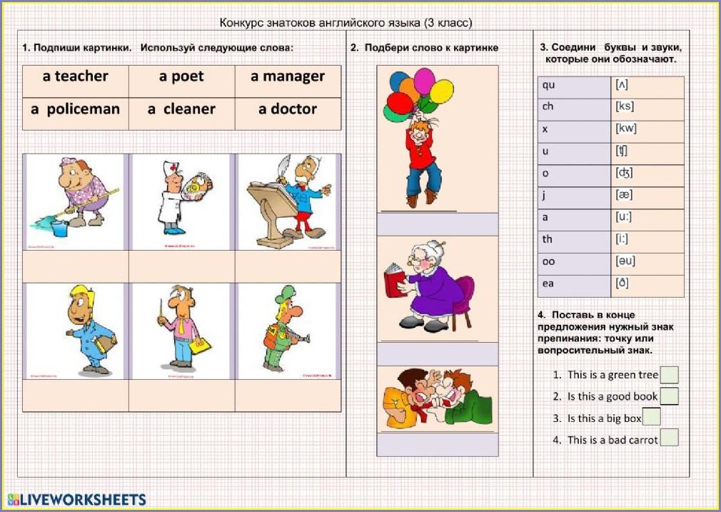 English Worksheet For Grade 3 Students