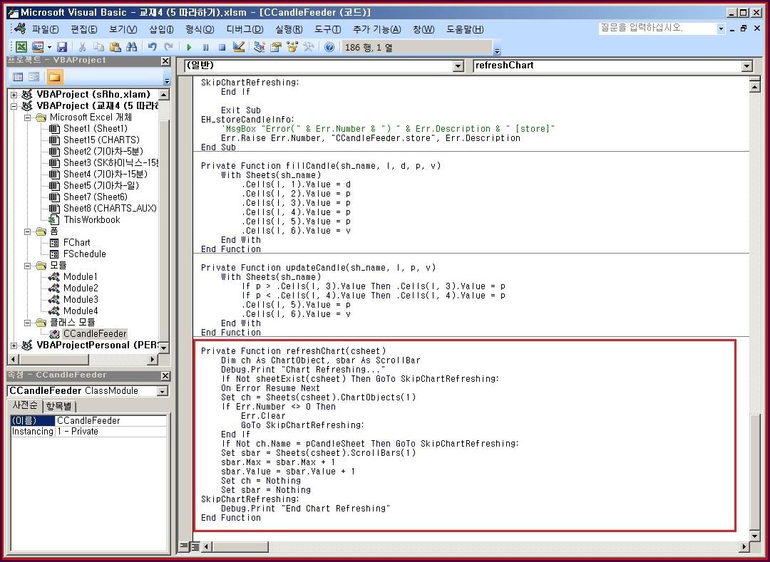 Excel Vba Worksheetfunctionmax