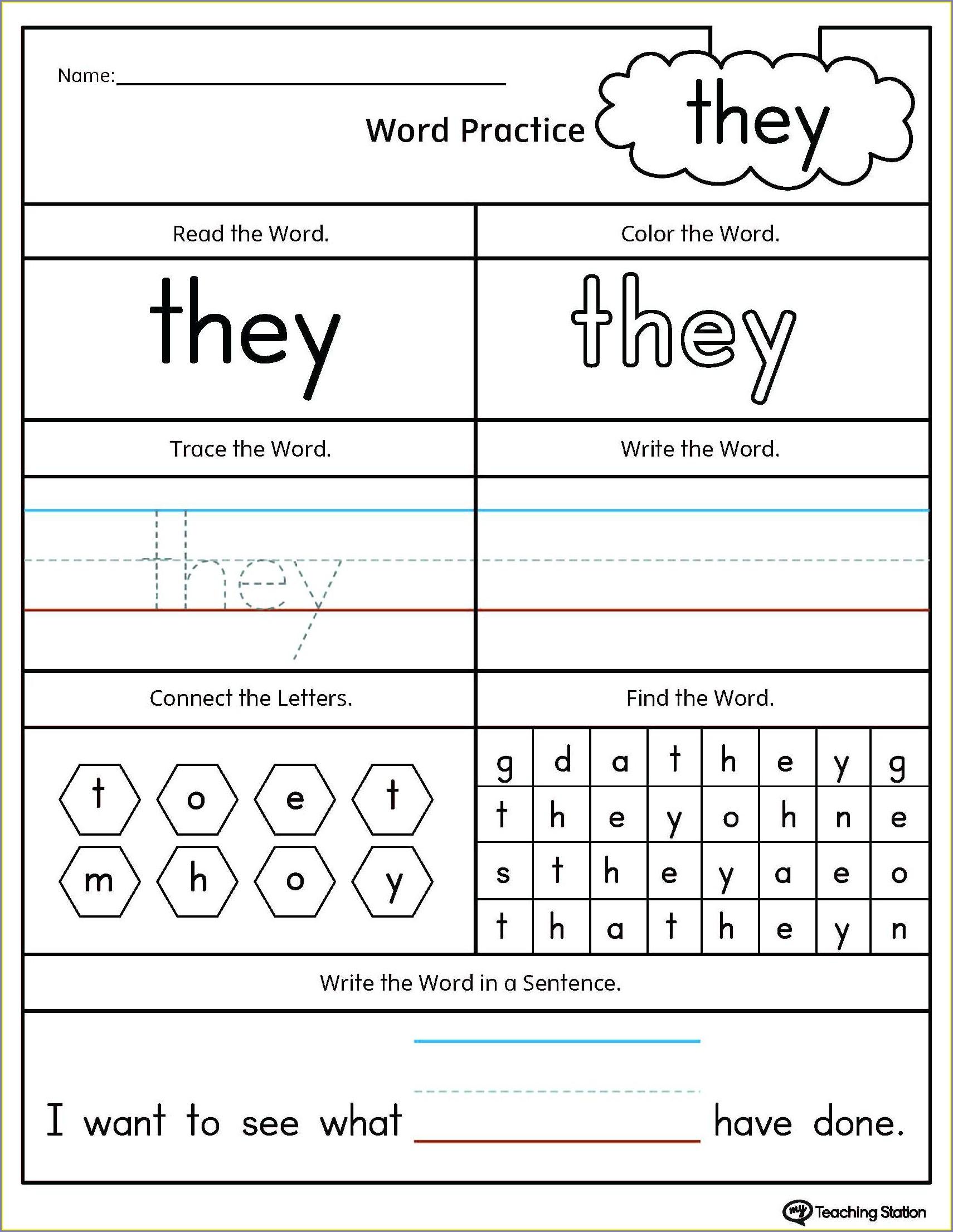 Kindergarten Sight Word Have Worksheet