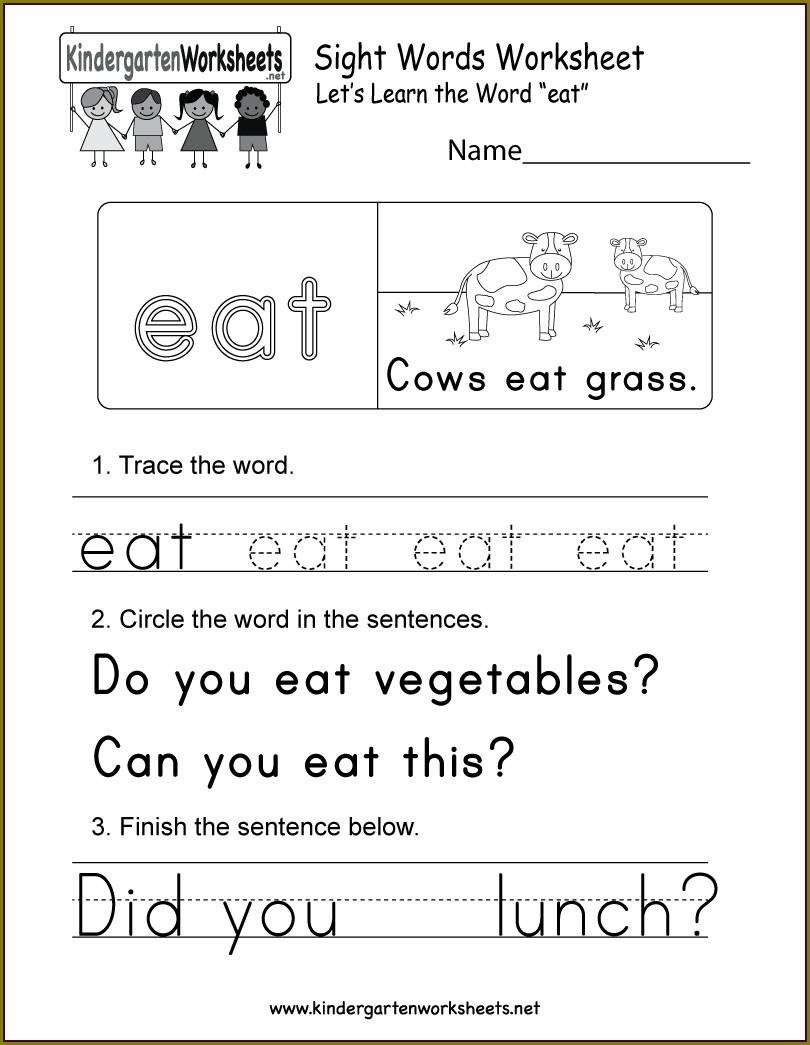 Kindergarten Sight Word Now Worksheet