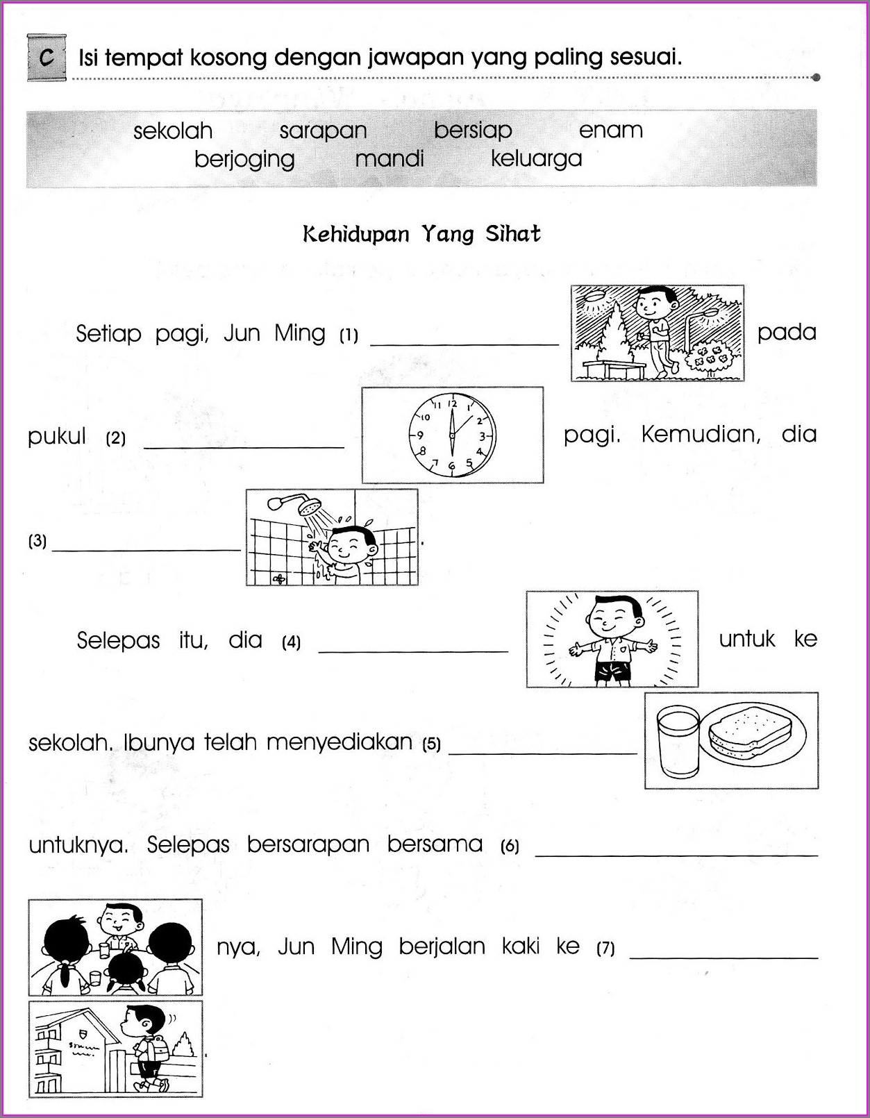 Kssr Worksheet English Year 1