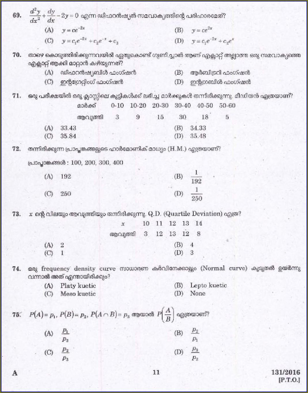Math Worksheet For High School