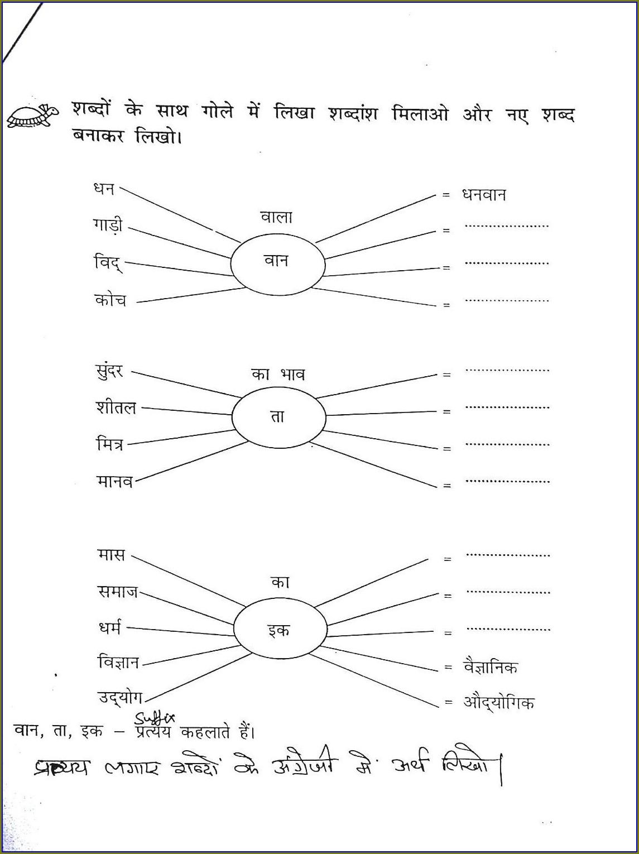 Printable 1st Grade Language Arts Worksheets