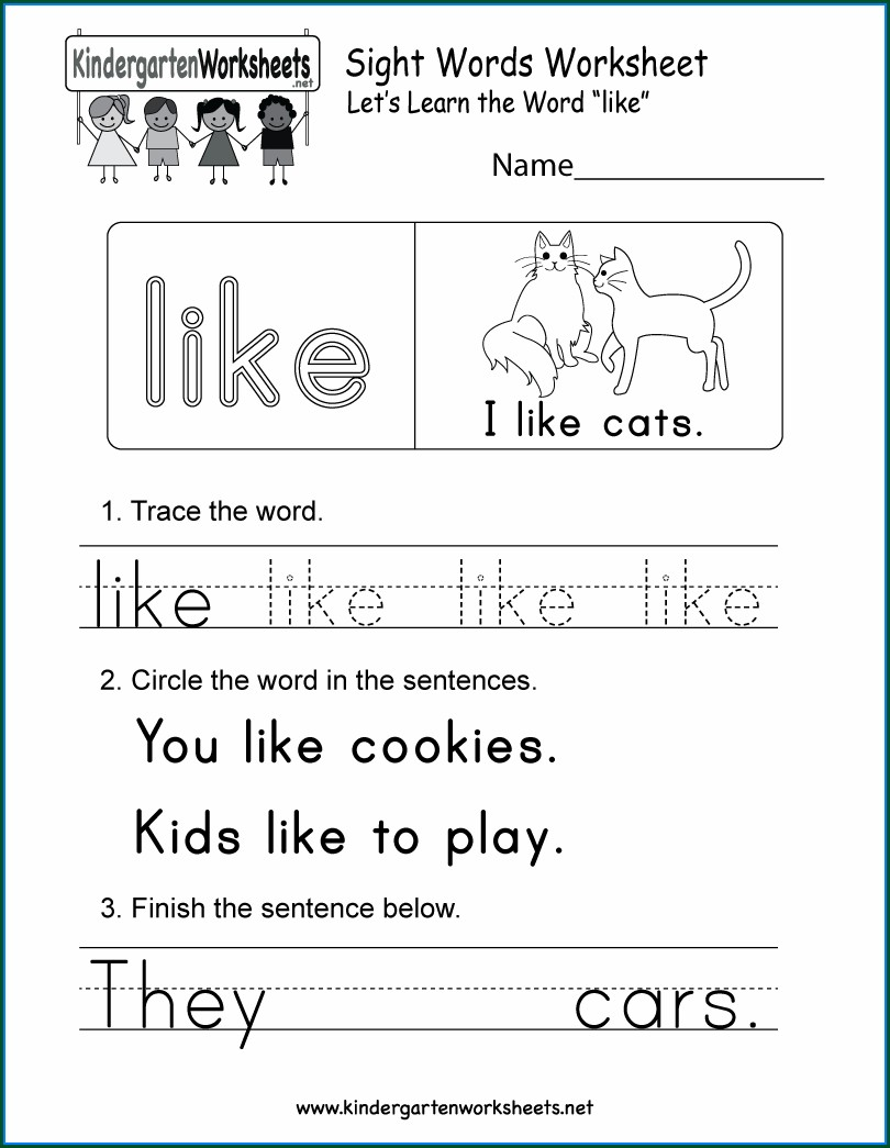 Sight Word Worksheet For The