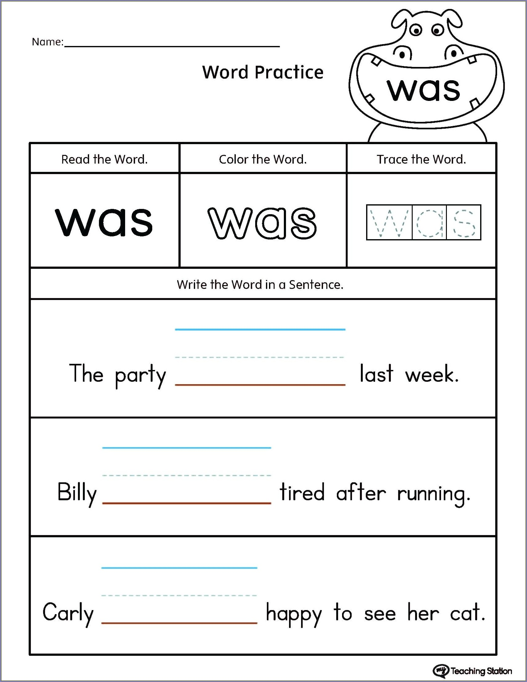 What Sight Word Worksheet