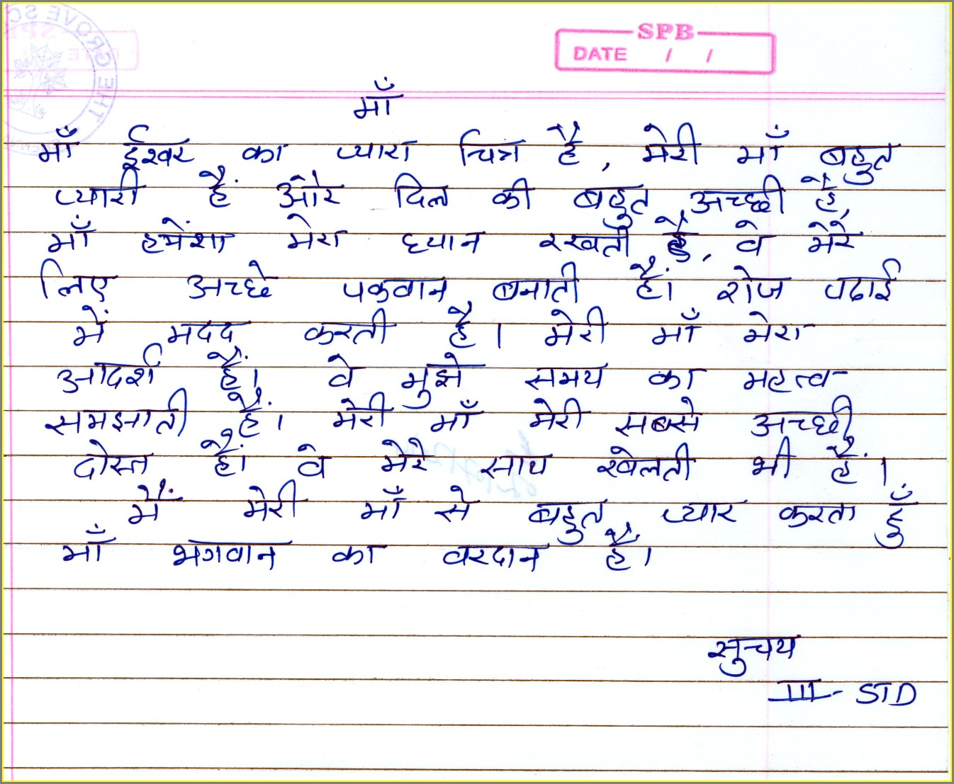 Worksheet For Grade 5 Hindi
