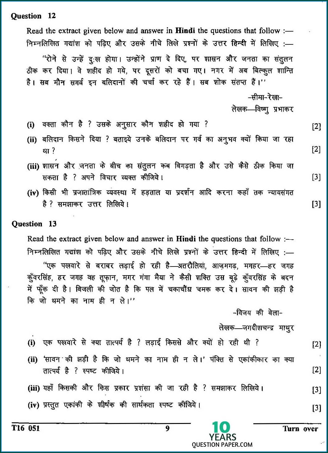 Worksheet Of English Grammar For Class 7