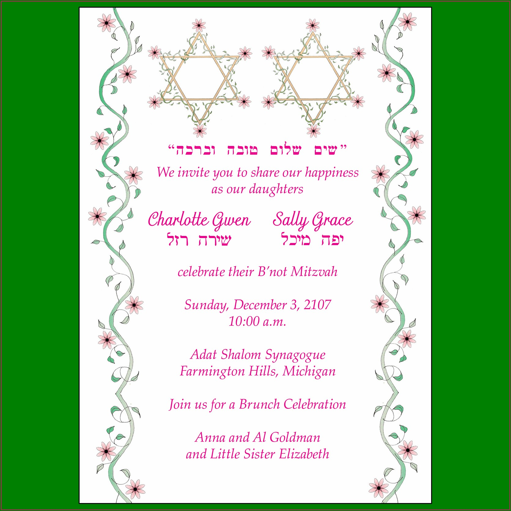 B Not Mitzvah Invitation Wording