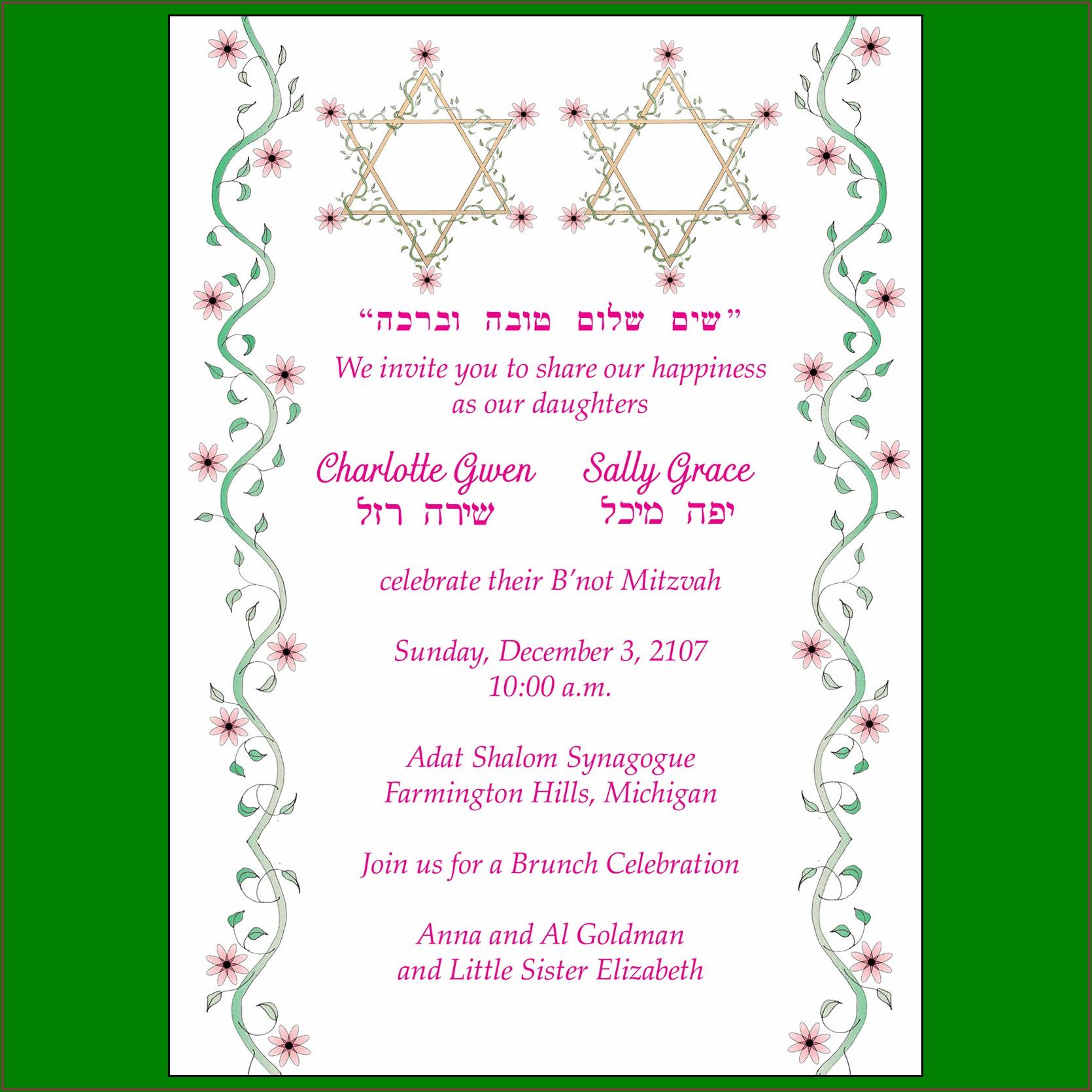B Not Mitzvah Invitation Wording