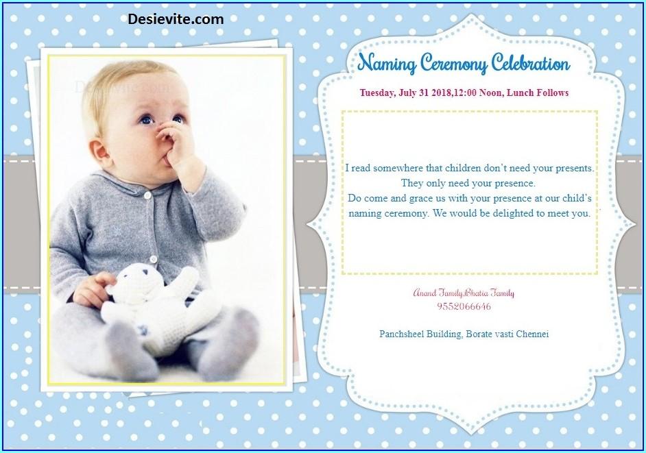Baby Boy Naming Ceremony Invitation Card In Marathi