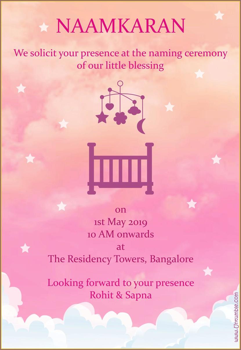 Baby Ceremony Invitation Card