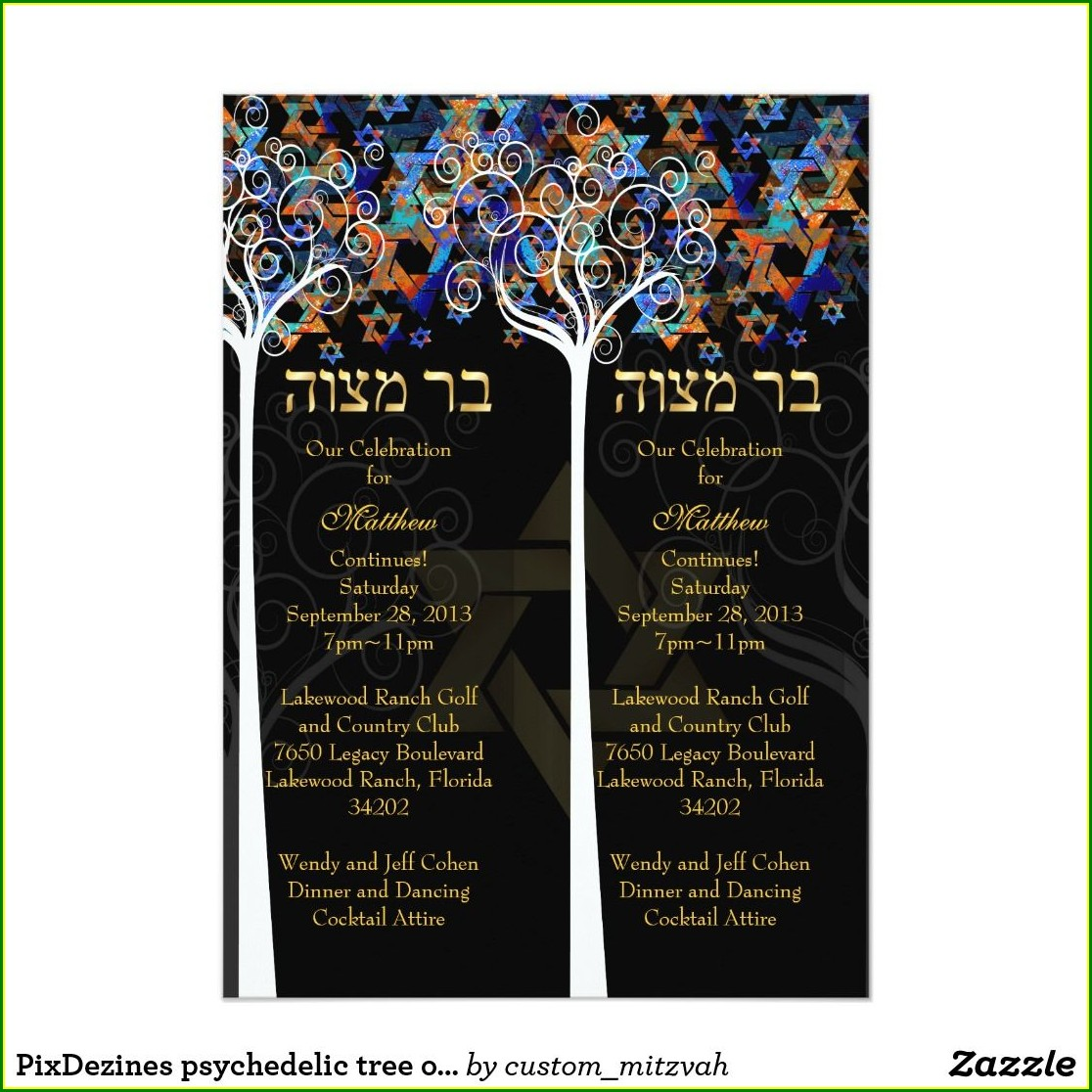 Bar Mitzvah Invitations Tree Of Life