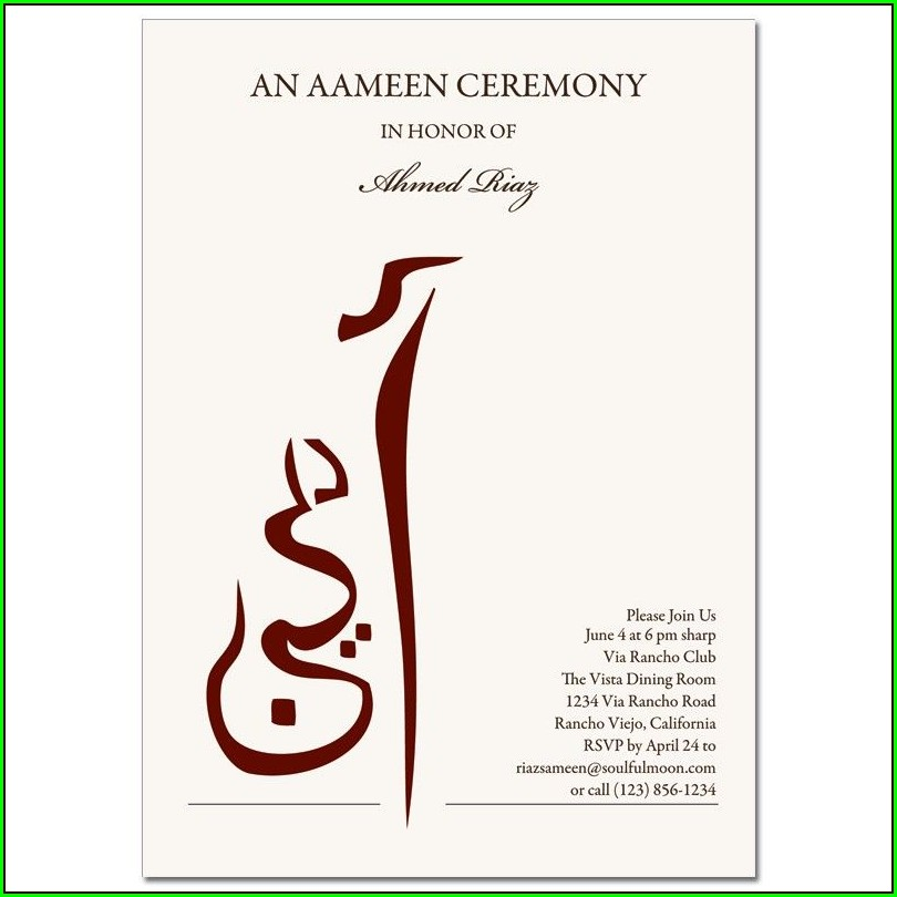 Bismillah Ceremony Invitation Cards In Urdu