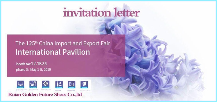 Canton Fair Invitation Letter 2019