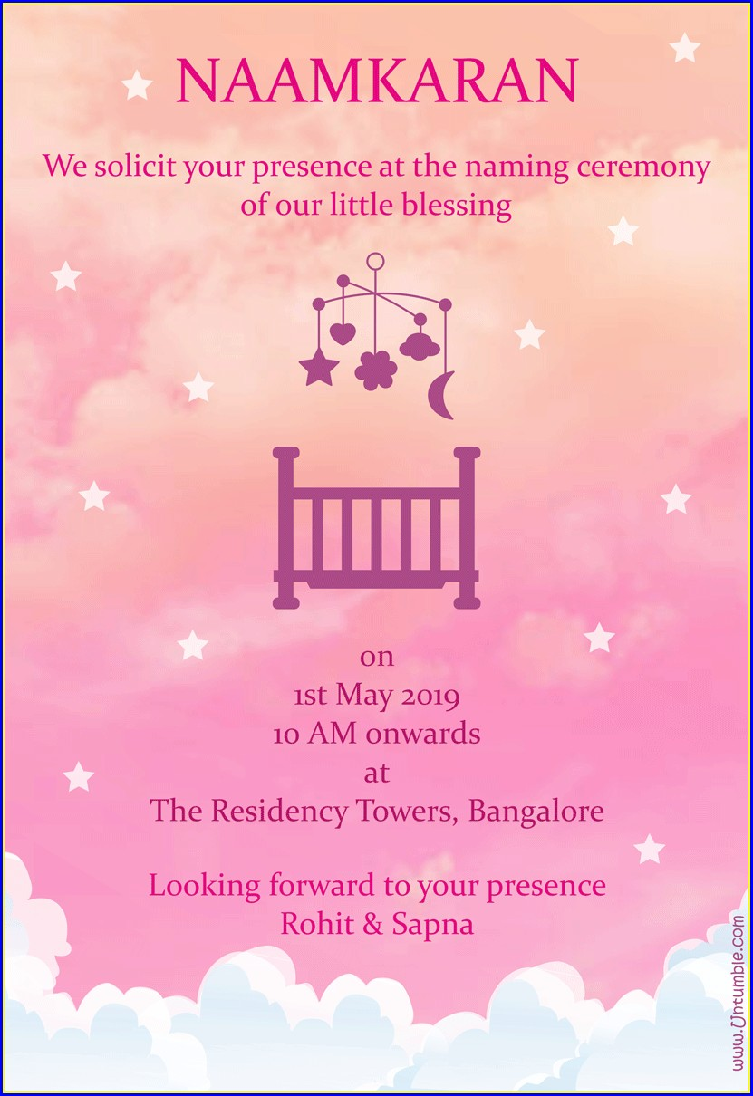 Cradle Ceremony Invitation Card For Baby Girl