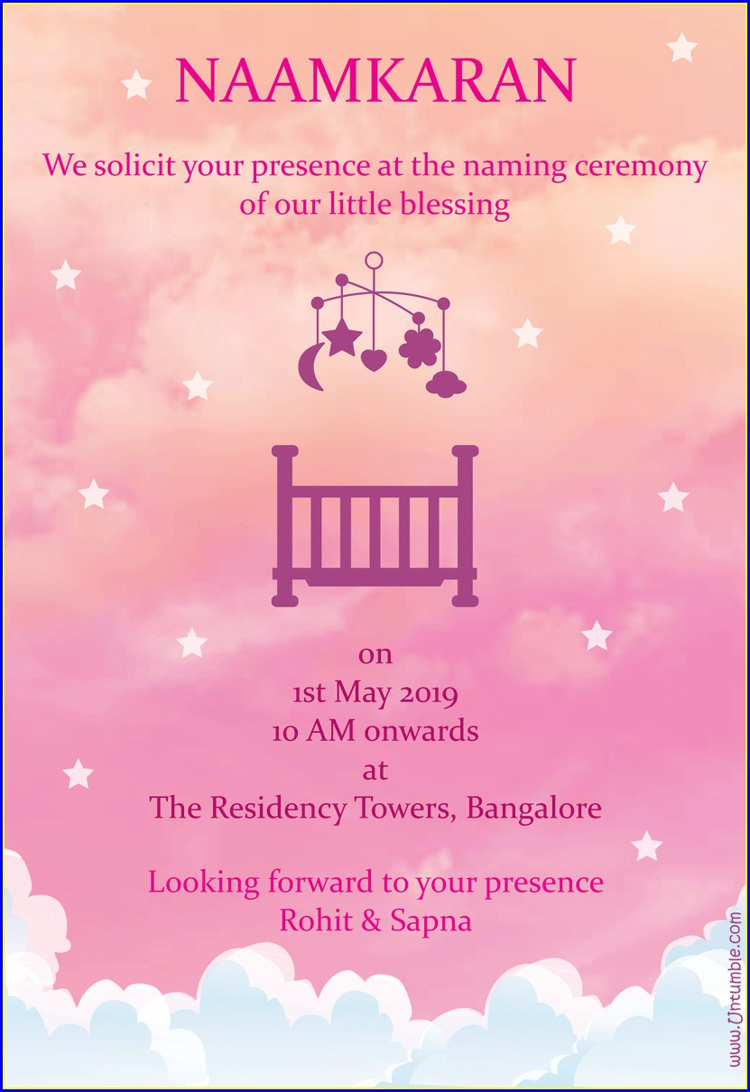 Cradle Ceremony Invitation Card For Baby Girl (2)