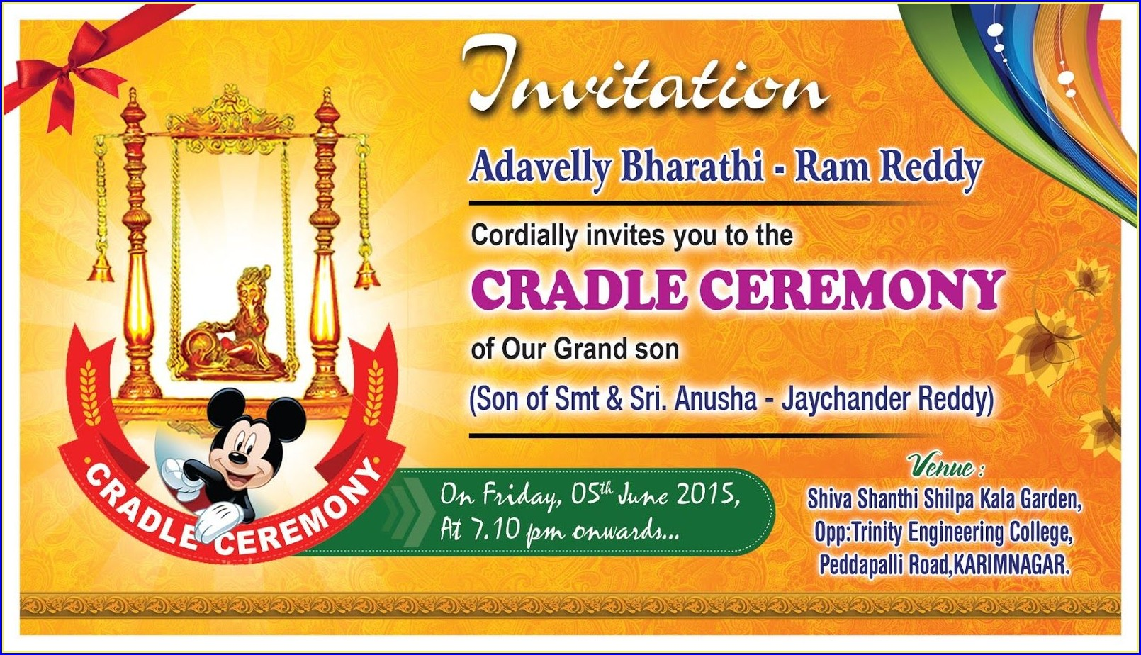 Cradle Ceremony Invitation Cards In Telugu