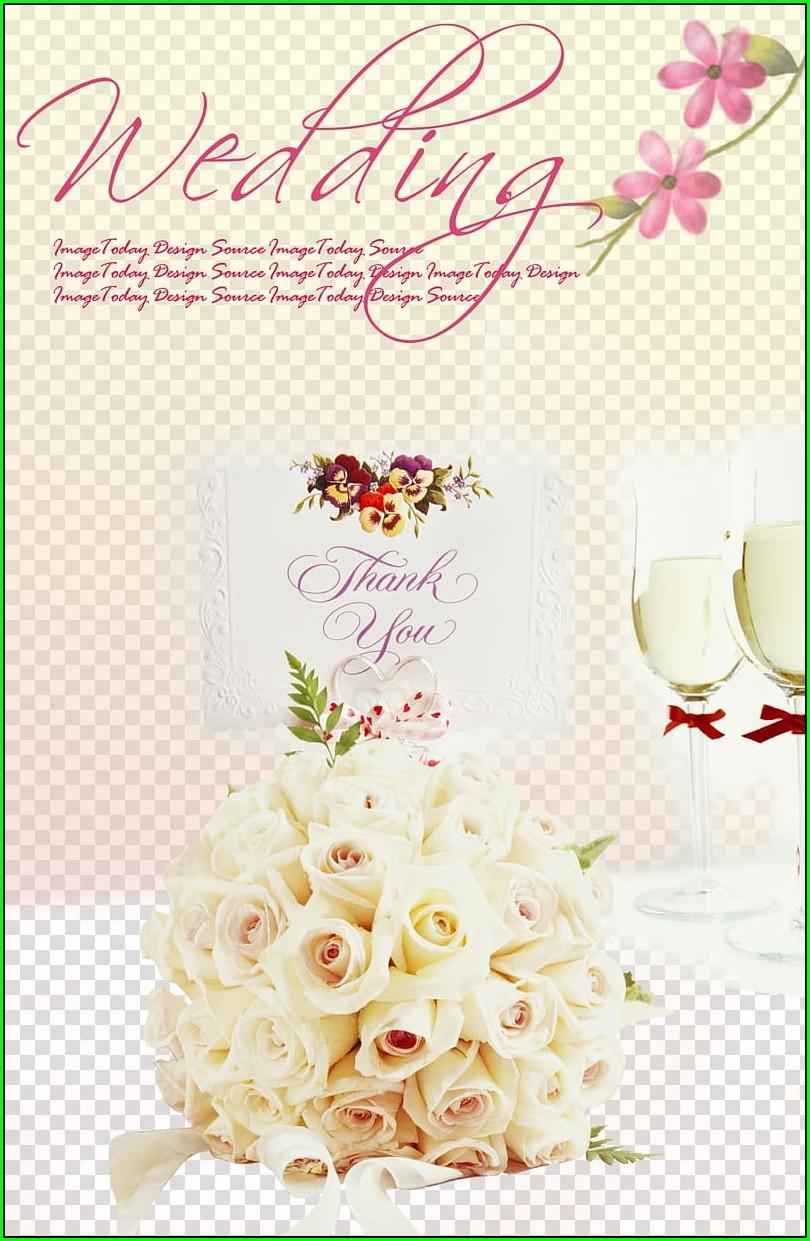 Elegant Wedding Invitation Background Png