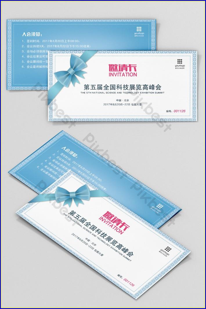 Exhibition Invitation Card Template Free