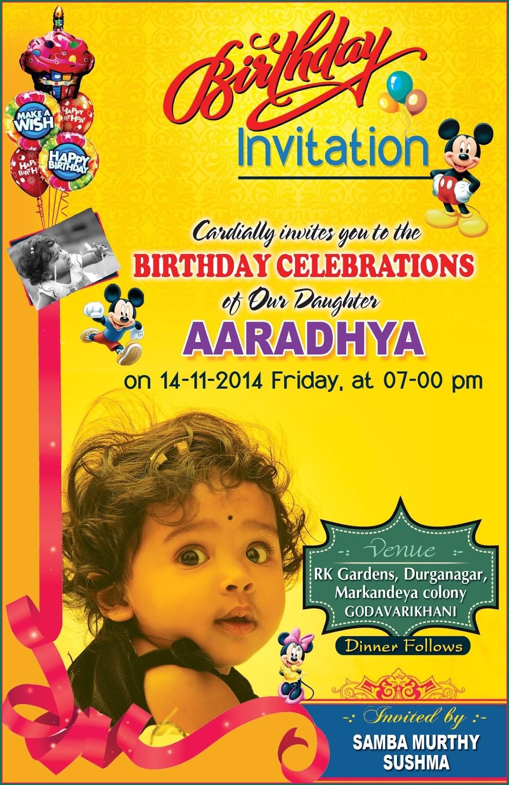 First Birthday Invitation Templates Free India
