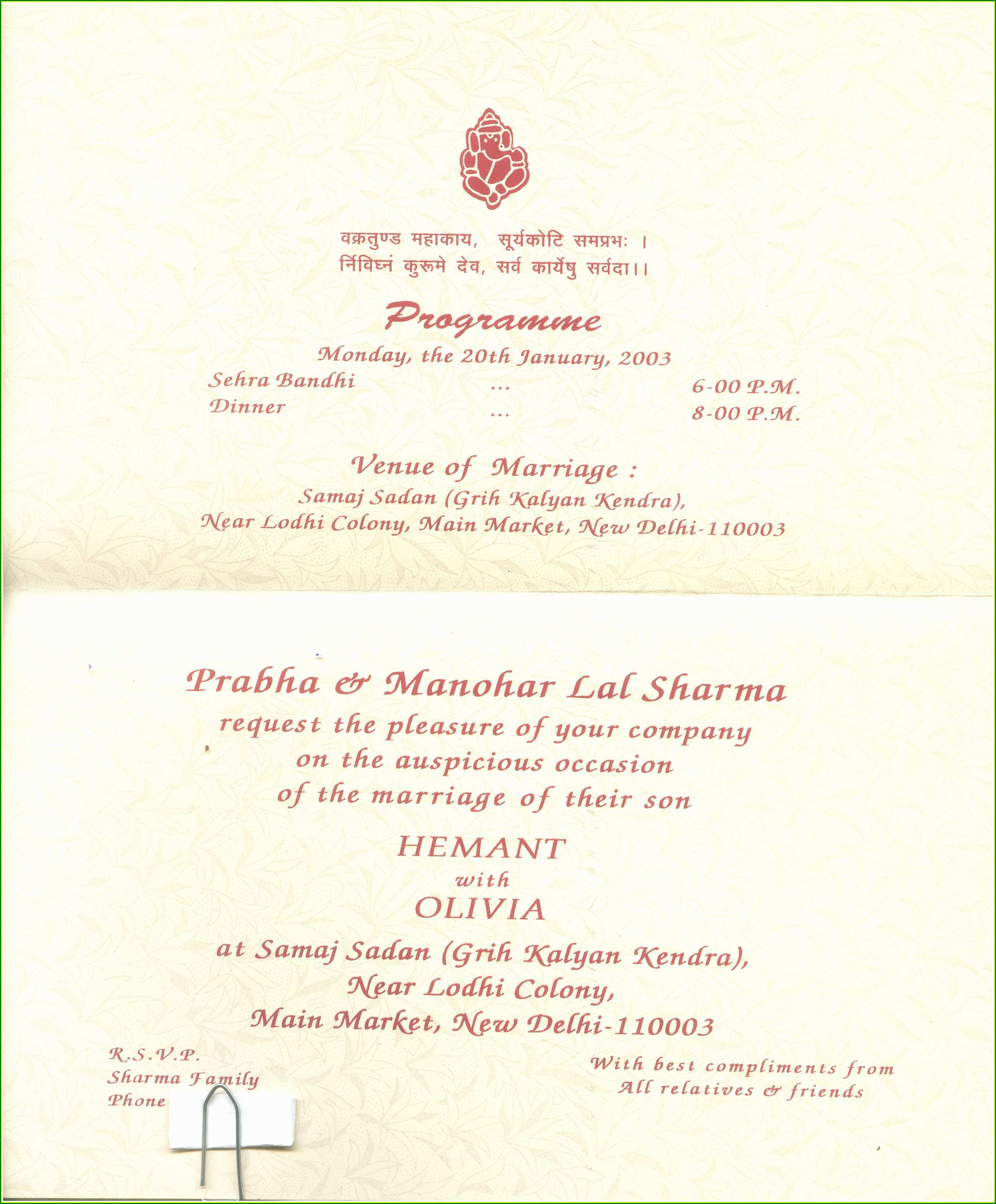 Hindu Indian Wedding Invitation Wording For Friends