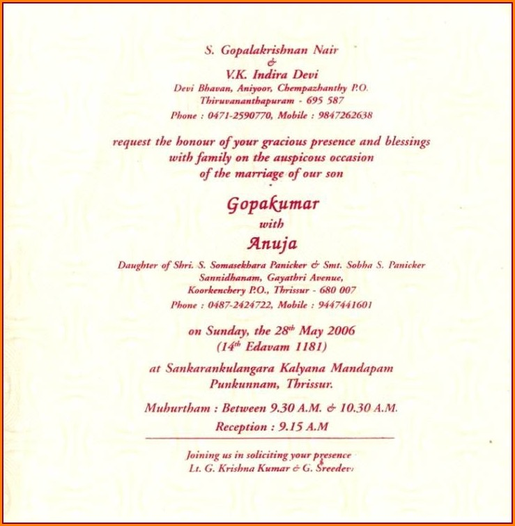 Hindu Wedding Invitation Letter