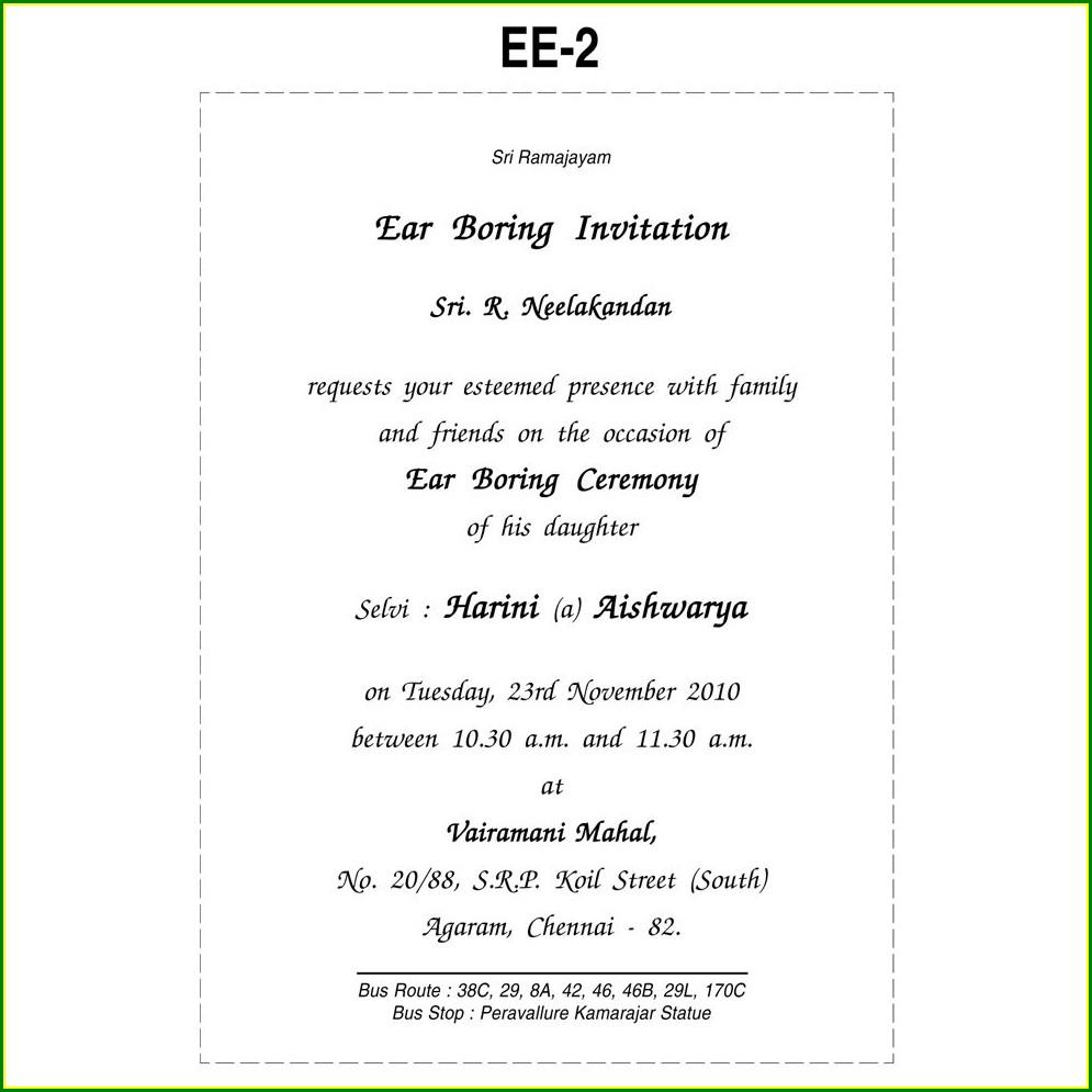 Hindu Wedding Invitation Wording In English Sample