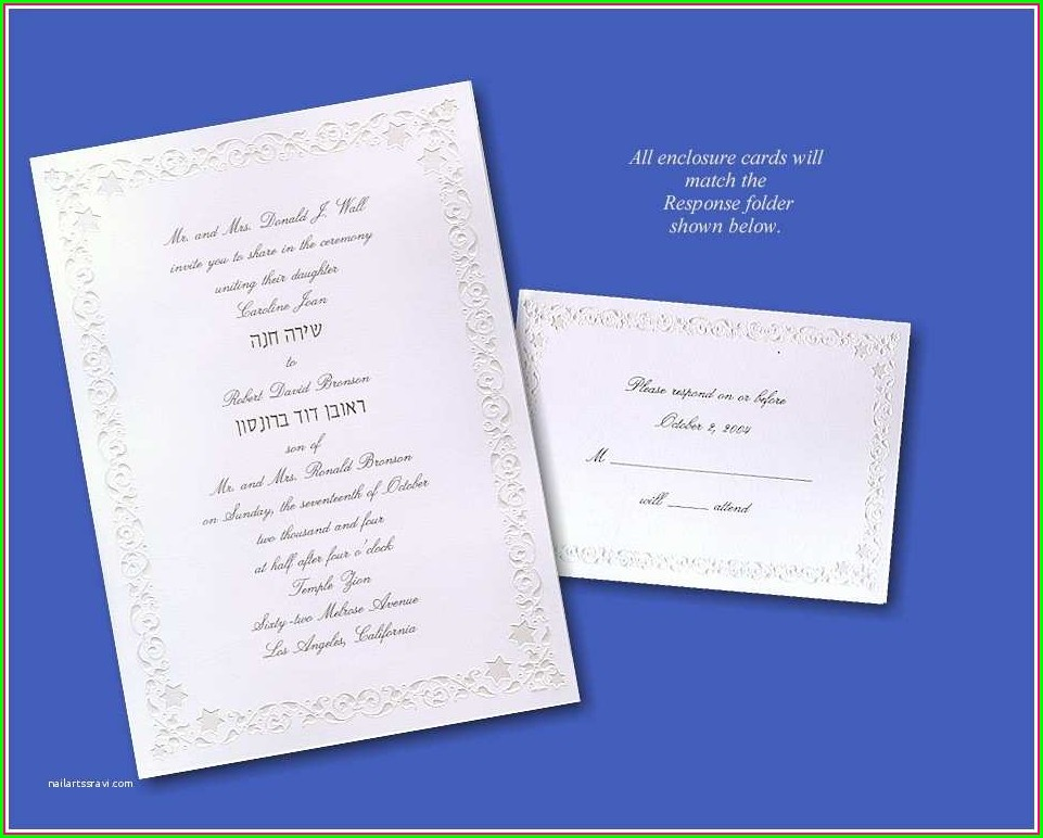 Jewish Wedding Invitation Wording Samples