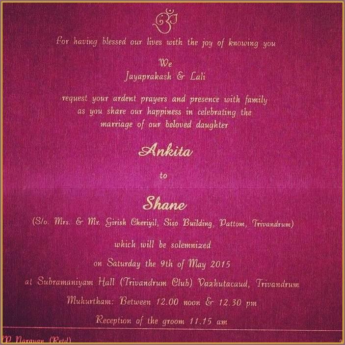 Kerala Christian Wedding Invitation Wording In English